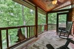 Drink your morning coffee on the screened-in porch and rock your cares away