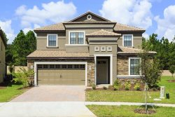 This expansive 7 bed, 5 bath home offers you the finest luxury
