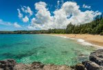 Honolua Bay, world-famous surf spot, is visible from your villa