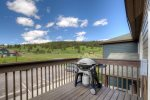 Propane grill- Private deck
