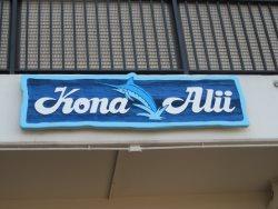 Kona Alii Condo 605